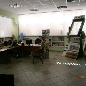 TisGroup photo office Bor 1.JPG
